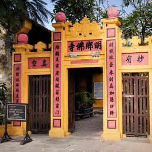 7. Hoian Museum of History & Culture